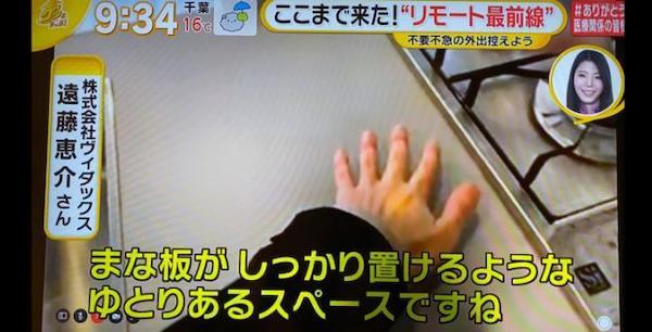 おうちでカンタン物件見学3